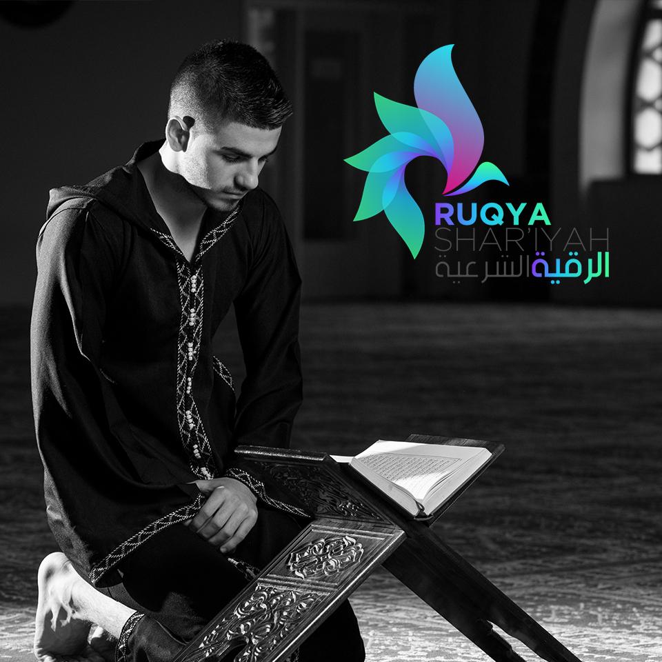Ruqya com au – Protect Yourself – Ruqya – Protect Yourself